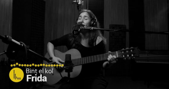 Revolver Sessions: Frida Live at the Citadel