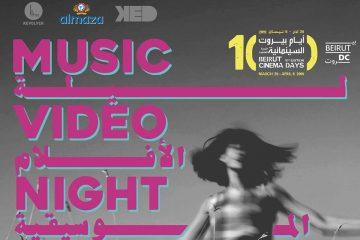 Ayam Beirut Al Cinema'iya - Music Video Night